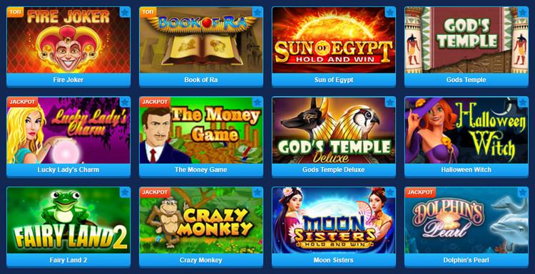 Игровые слоты на сайте Vulcan casino