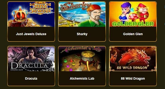 Игровые слоты в Эльдорадо казино онлайн официальный сайт