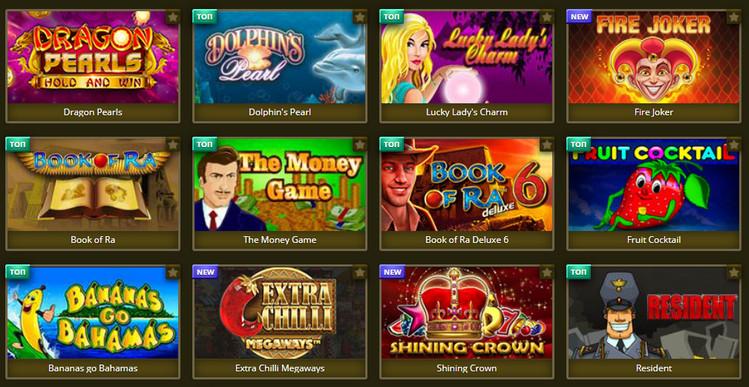 Игровые автоматы в Eldorado casino на деньги