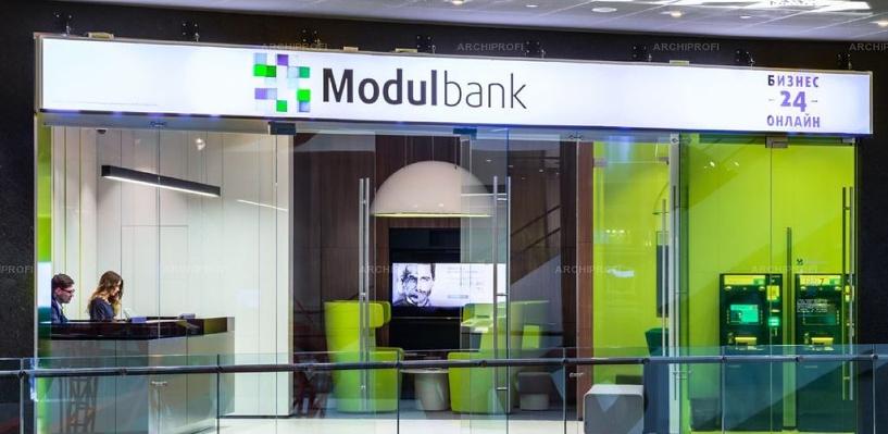 Услуги Модуль Банка. Отзывы клиентов